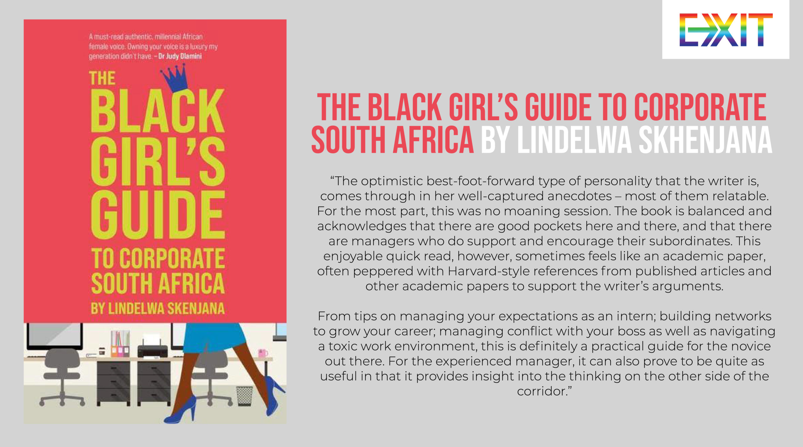 THE BLACK GIRL'S GUIDE TO CORPORATE SOUTH AFRICA REVIEW